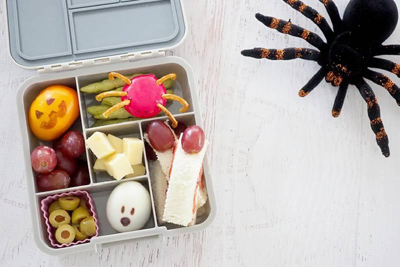 lunch box halloween